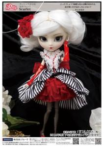 pullip de 2014 Arzhela Pullip Scarlet septembre 2014