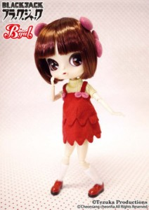 Byul de 2011 Pinoko