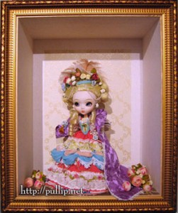 Prototype Pullip Princess 2007