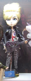 prototypes de 2007 Taeyang Rocker