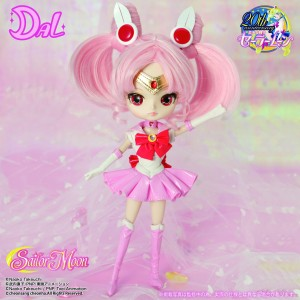 Dal Sailor Chibi Moon