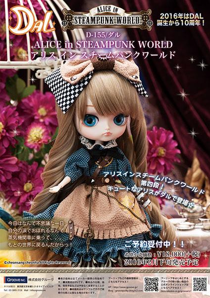 [Février] Dal Alice in Steampunk World Arzhela_dal_alice_in_steampunk_world_2016