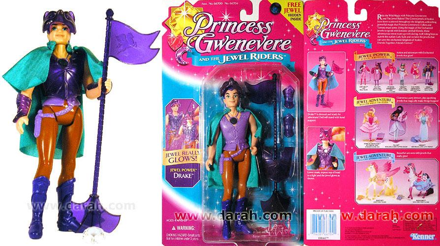 Princesse Starla Drake serie 1