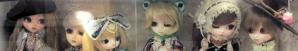 Exposition Pullip doll Akihabara banniere