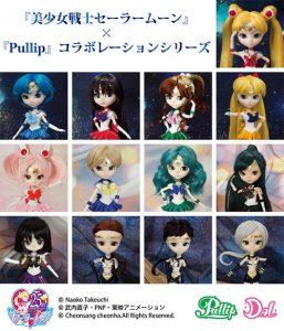 Vente Pullip Sailor Moon Premium