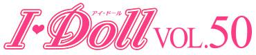 Logo I Doll 50