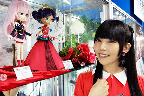 Rina Aizawa Pullip