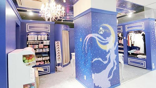 Sailor Moon Store blue