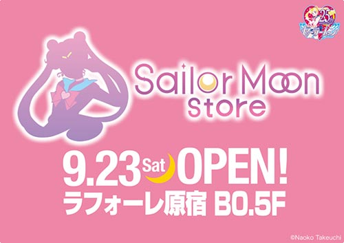 Sailor Moon store open
