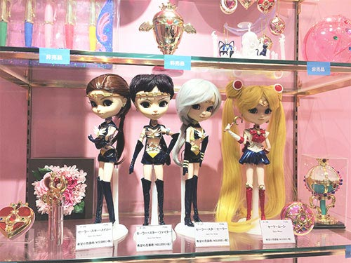 Sailor Moon Store Pullip
