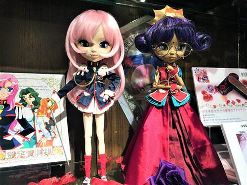 Village Vanguard Cafe Shinjuku Pullip