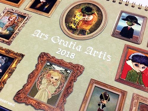 AGA calendrier Pullip 2018