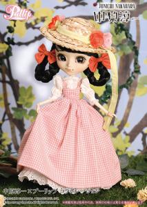 Pullip Tournesol Sunflower Junichi Nakahara