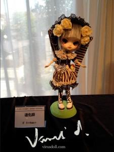 Prototype Doll 2011