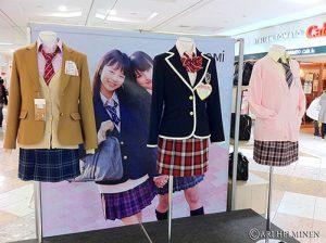 Variantes uniformes
