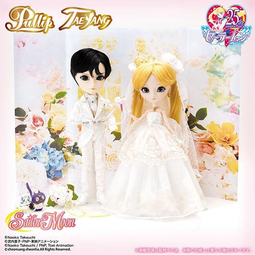 Pullip Usagi Tsukino Taeyang Mamoru Chiba Wedding version premium bonus