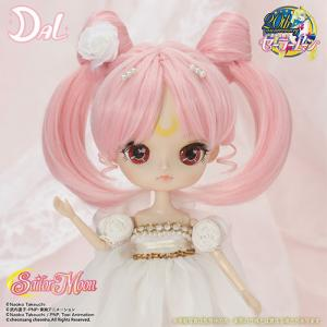 Dal Princess Small Lady