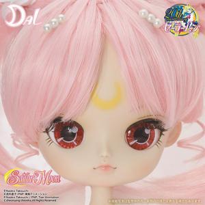 Dal Princess Small Lady