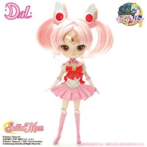 Dal Sailor Chibi Moon