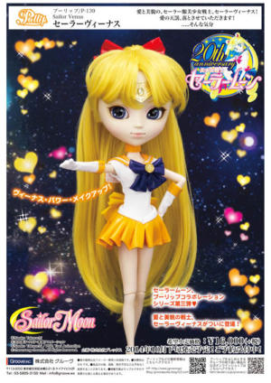 Pullip Sailor Venus 2014