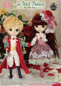 Pullip The Rose Isul Le Petit Prince