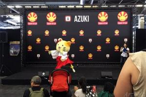 Japan Expo 04-07-2019