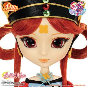 Pullip Princess Kakyu zoom white