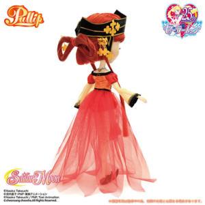 Pullip Princess Kakyu back